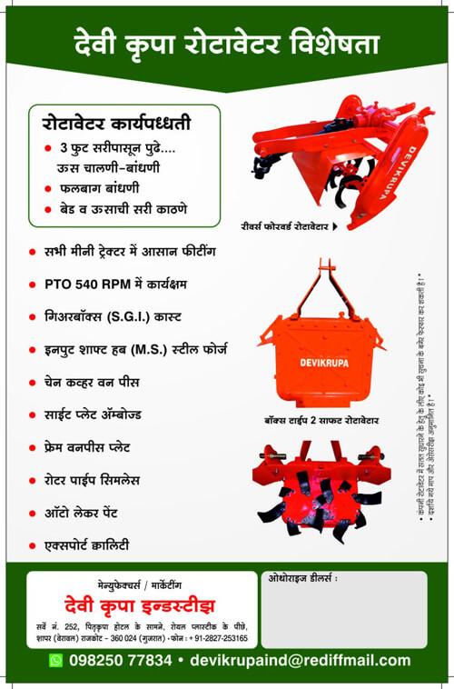 dk Champion Mini tractor 120 DI | mini tractor products manufacturer